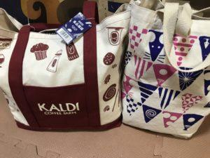 KALDI福袋 2020年 もへじ 食品福袋