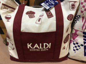 食品福袋 2020 KALDI